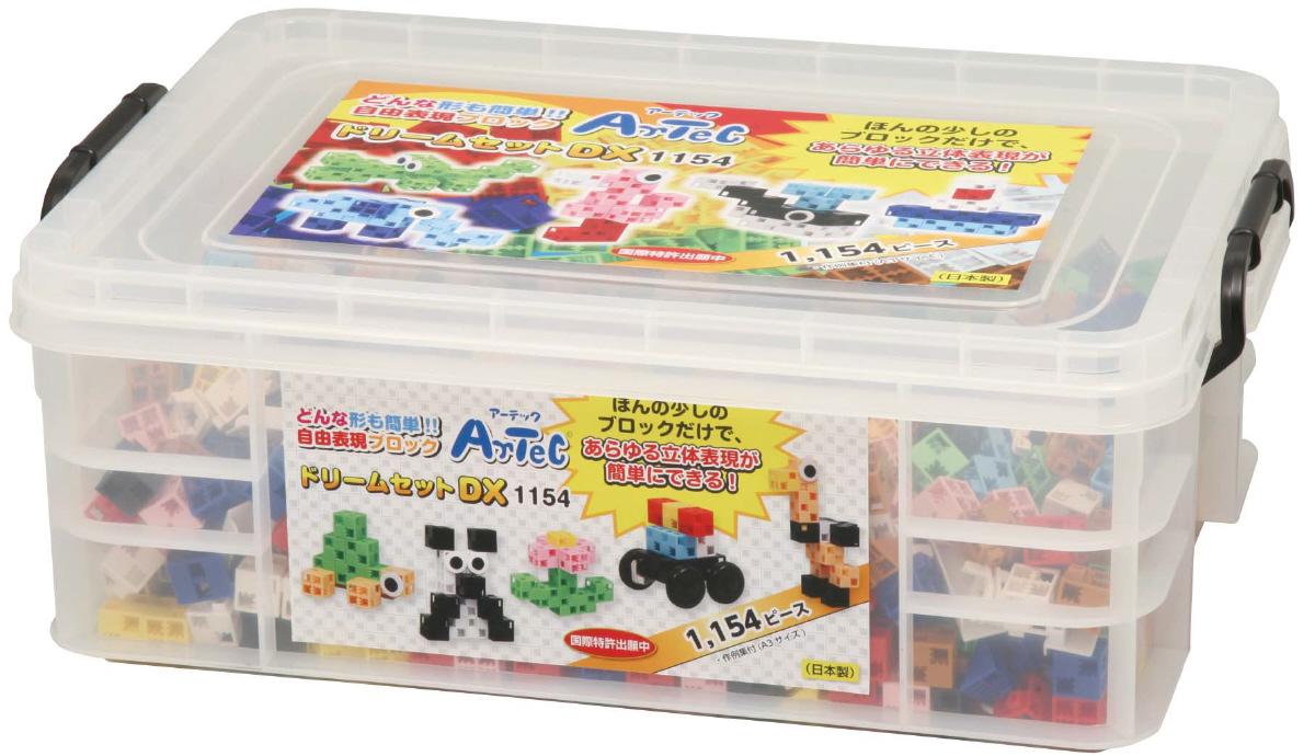 ●Artecブロック・知育玩具 ドリームセットDX