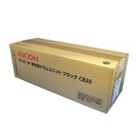 リコー対応感光体ユニット C820 (ブラック) 515595【リコー】