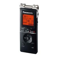 パナソニック ICレコーダー ブラック RR-XS470-K【Panasonic】