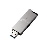 【ゆうパケット対応可】高速USB3.0メモリ(スライド) ブラック MF-DAU3064GBK【エレコム】