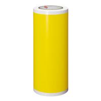 ビーポップ 屋外用シート 300タイプ 黄色 SL-635N2キイロ【マックス】