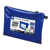 A4 限定モデル 青 マチなし 上質 MPO-A4B マグエックス 耐水メールバッグ