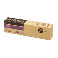 100本入 単3形 乾電池EVOLTA LR6NJN/100S【Panasonic】 NEO