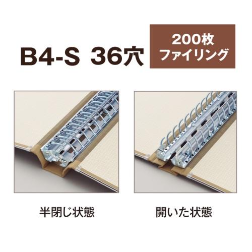 MPバインダーNO.360 B4S 10冊 NO.360(10)【プラス 】