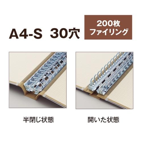MPバインダーNO.230 A4S 10冊 NO.230(10)【プラス 】