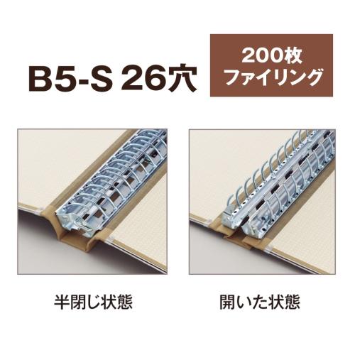 MPバインダーNO.126 B5S 10冊 NO.126(10)【プラス 】