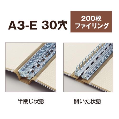 MPバインダーNO.330 A3E 10冊 NO.330(10)【プラス 】