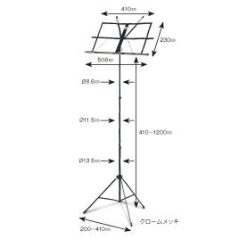 携帯用譜面台 クロームメッキ MS-300 鈴木楽器販売 期間限定特価品 ※ラッピング ※