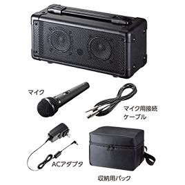 マイク付き拡声器スピーカー MM-SPAMP【サンワサプライ】