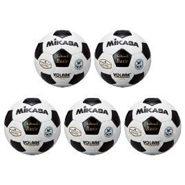サッカーボール検定球5号 白×黒(5個) SVC502-SBC【ミカサ】