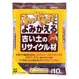 花ちゃん古い土のリサイクル材10L4袋 公式ショップ 正規店 花ごころ