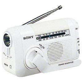 手回し充電ラジオ ICF-B09ホワイト ICF-B09 WC【ソニ-】