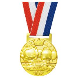 ゆうパケット対応可 捧呈 3D合金メダル つなひき 国内正規品 3595