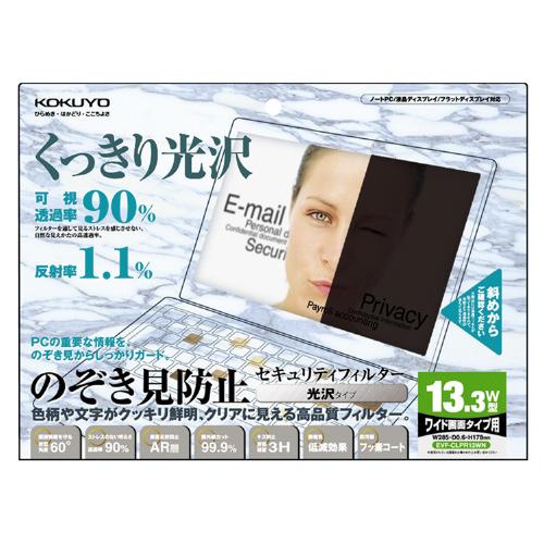 3Mフィルター 24.0型(16:10) PF24-0WS-SP【スリーエム ジャパン】