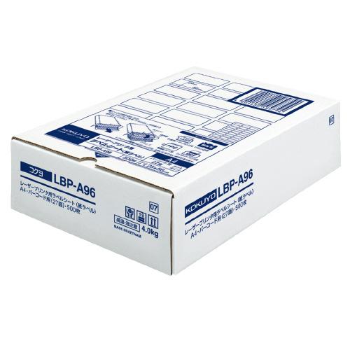 モノクロレーザープリンタ用紙ラベル A4 500枚入 27面(バーコード) LBP-A96【コクヨ】