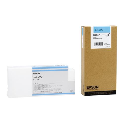 エプソン純正インクカートリッジ ICLC57 (ライトシアン) ICLC57【エプソン】