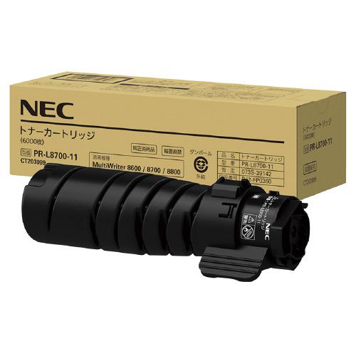 NEC対応トナーカートリッジ PR-L8700-11 PR-L8700-11【NEC】