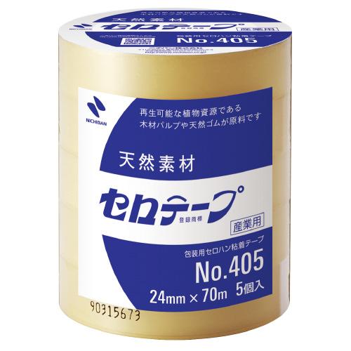 セロテープ業務用24mm×70m5巻入 ハイクオリティ 限定特価 簡易包装パッケージ ニチバン 405-24X70