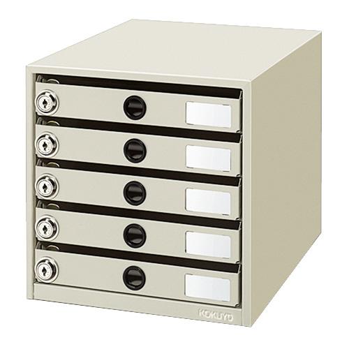 錠付きレターケース<レターガード> A4 5段 ライトグレー LC-K5M【コクヨ】