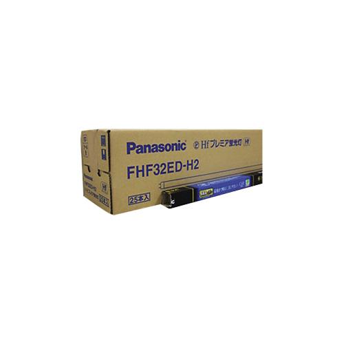 Hfプレミア蛍光灯 32W 昼光色 25本入 Hf器具専用 FHF32EDH2【Panasonic】