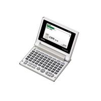 50音配列 【カシオ計算機】 XD-C300J 電子辞書