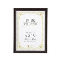 金ラック-R A3(大) 箱入J335-C3400 10枚  【大仙】:オフィス ユー