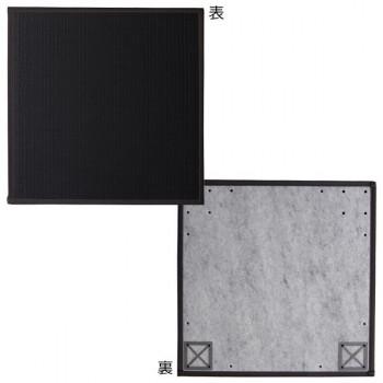 (同梱不可)ポリプロピレン 置き畳 ユニット畳 『スカッシュ』 ブラック 82×82×1.7cm(4枚1セット) 軽量タイプ 8611120
