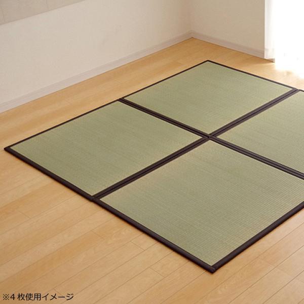 (同梱不可)純国産い草使用 ユニット畳 半畳 『かるピタ』 ブラウン 約82×82cm 9枚組 8905040