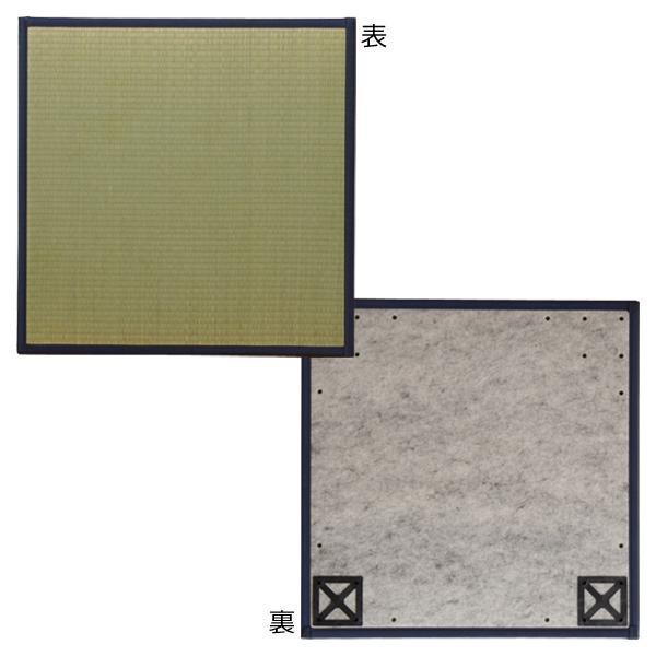 (同梱不可)純国産い草使用 ユニット置き畳 『あぐら』 ネイビー 約82×82cm 4枚組 8321420