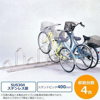 (代引き不可)(同梱不可)ダイケン 自転車ラック サイクルスタンド CS-MU4 4台用