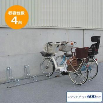 (代引き不可)(同梱不可)ダイケン 自転車ラック サイクルスタンド CS-GL4 4台用
