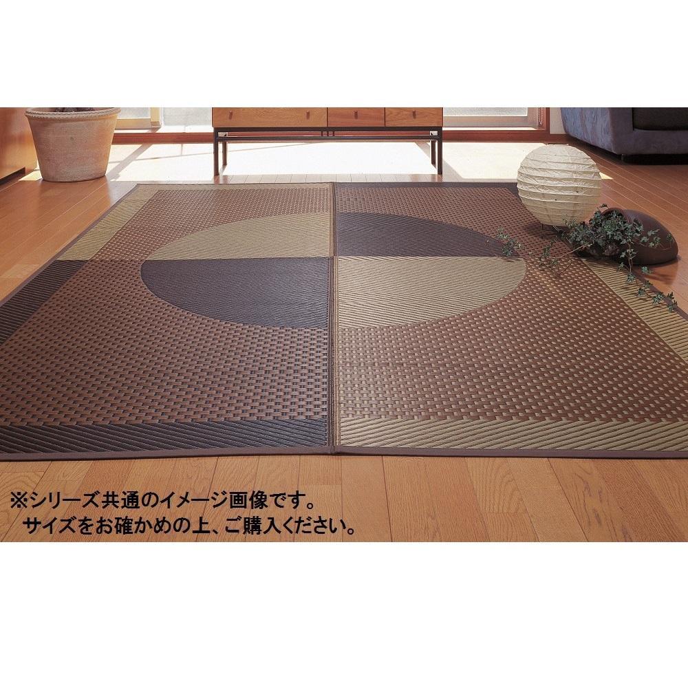 (同梱不可)紋織 ラグ まどか 約190×250cm IMADOKA250