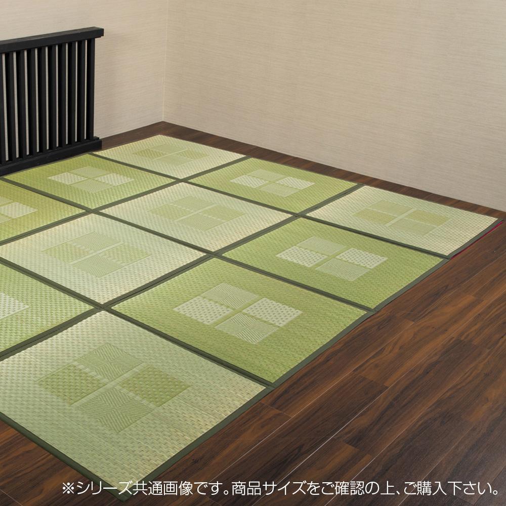 (同梱不可)緑茶染め い草ボリュームラグ 約266×266cm グリーン TSN340238
