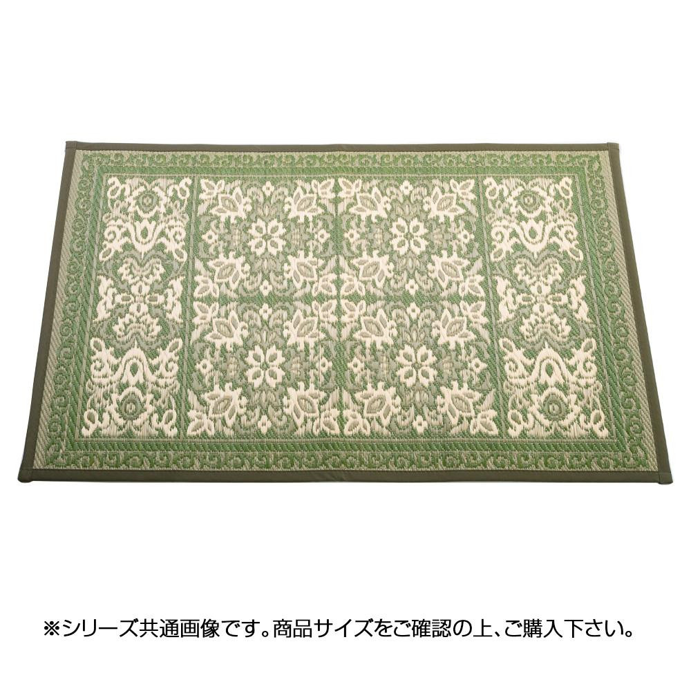 (同梱不可)三重織 い草玄関マット 約90×150cm グリーン TSN340474