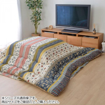(同梱不可)こたつ布団 『わらび』 掛け敷きセット ネイビー 約205×205cm 5987810