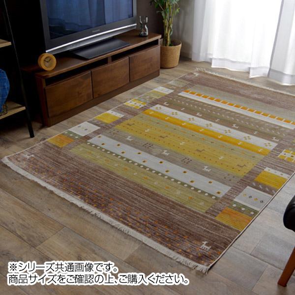 (同梱不可)トルコ製 ウィルトン織カーペット 『アヌ』 ブラウン 約133×190cm 2348929