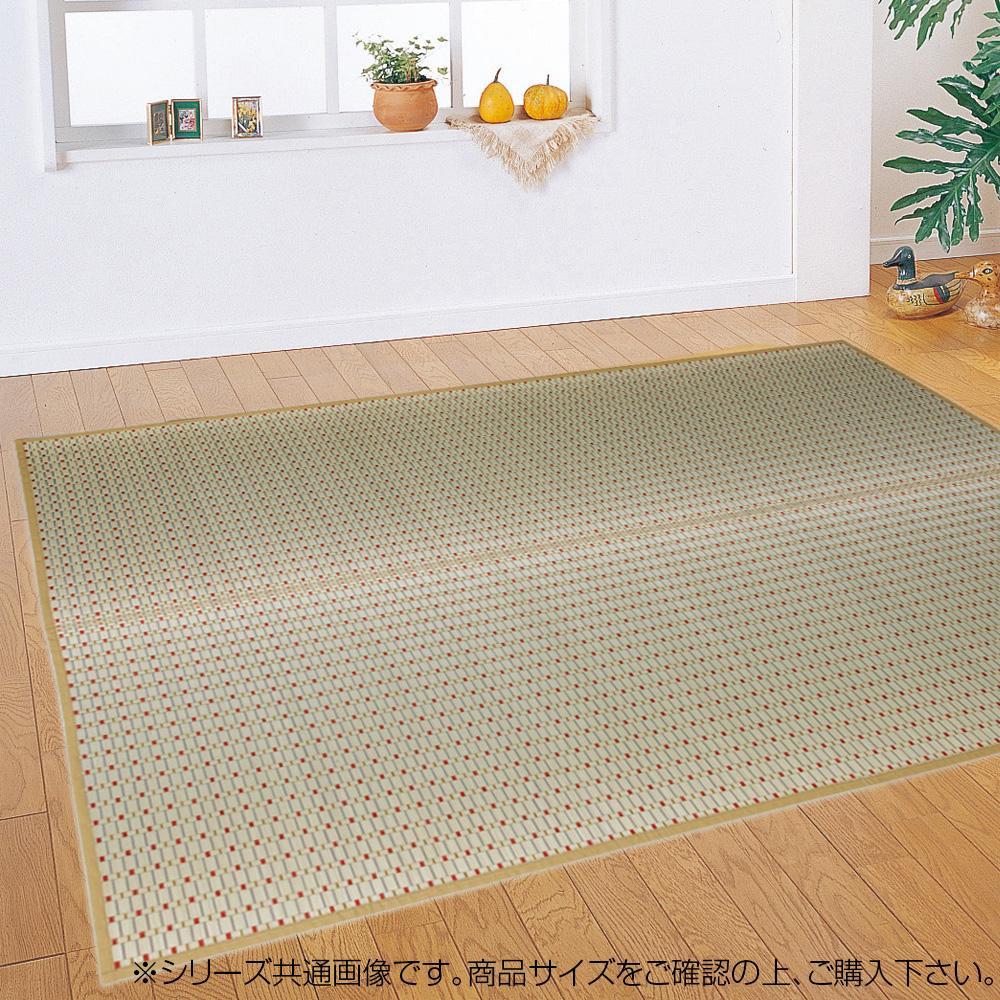 (同梱不可)掛川織 花ござ 筑後小紋 エンジ 3畳 約174×261cm HRMCENE3