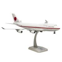 (同梱不可)Hogan Wings/ホーガンウィングス B747-400日本国政府専用機1号機 1/200スケール 2513GA1