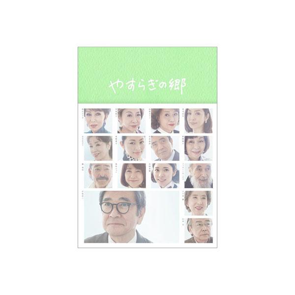 (同梱不可)邦ドラマ やすらぎの郷 DVD-BOX II TCED-3749