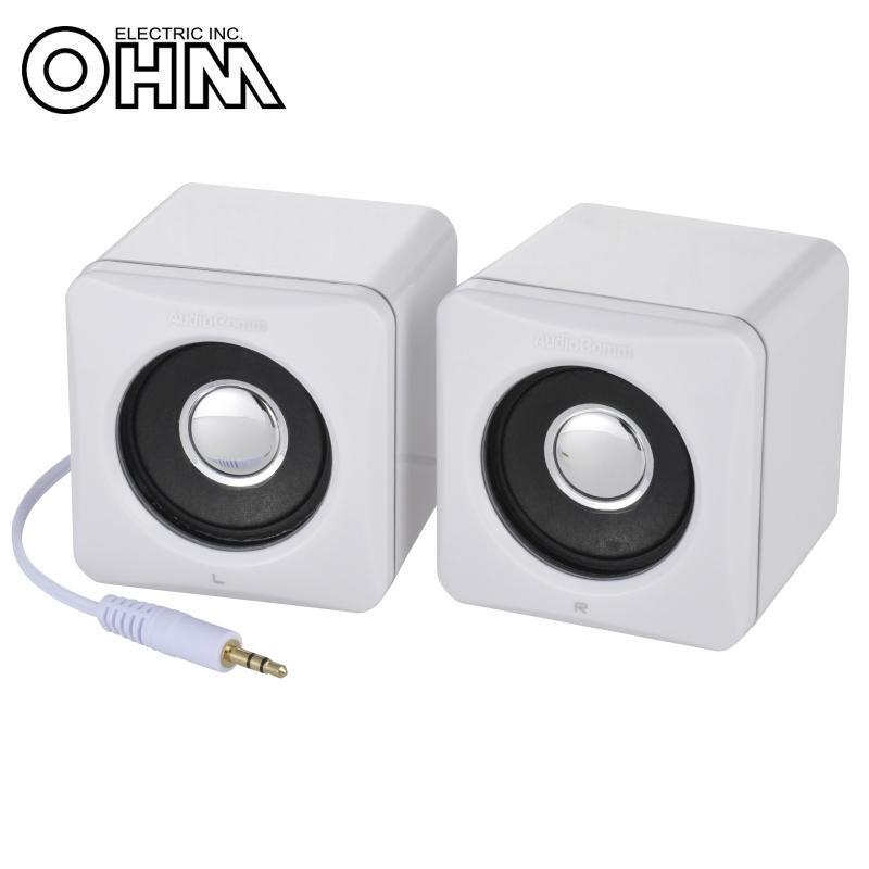 気軽に使用できるステレオミニスピーカー 同梱不可 OHM AudioComm 高級品 ホワイト ショップ ASP-204N-W ステレオミニスピーカー