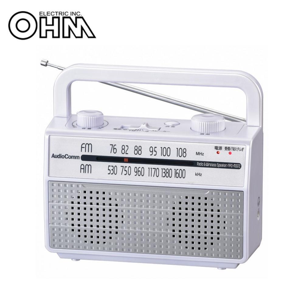 (同梱不可)OHM AudioComm ラジオ付耳もとスピーカー ワイヤレス ホワイト RAD-M067Z-W