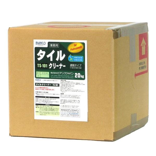 (代引き不可)(同梱不可)ビアンコジャパン(BIANCO JAPAN) タイルクリーナー キュービテナー入 20kg TS-101