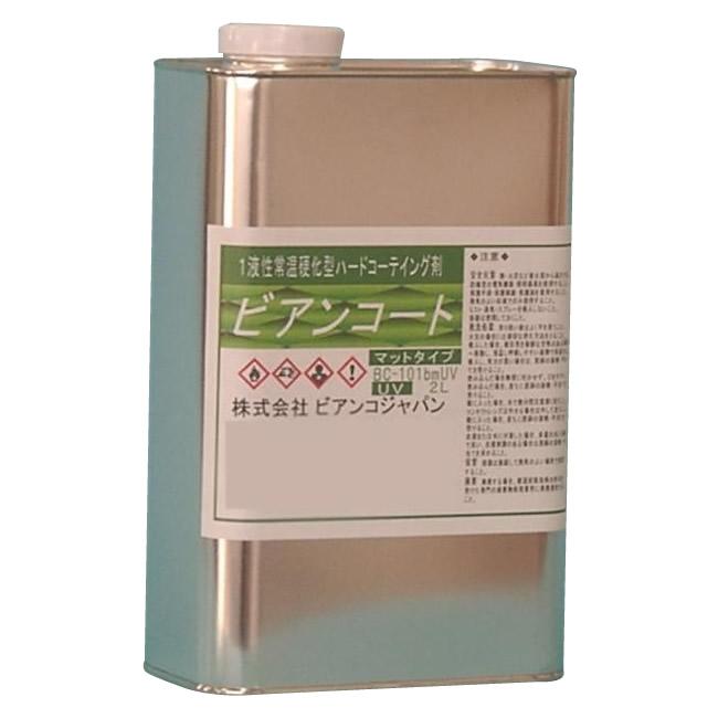 (代引き不可)(同梱不可)ビアンコジャパン(BIANCO JAPAN) ビアンコートBM ツヤ無し(+UV対策タイプ) 2L缶 BC-101bm+UV