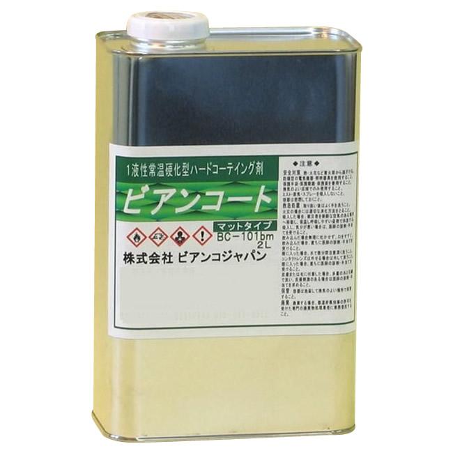 (代引き不可)(同梱不可)ビアンコジャパン(BIANCO JAPAN) ビアンコートBM ツヤ無し 2L缶 BC-101bm