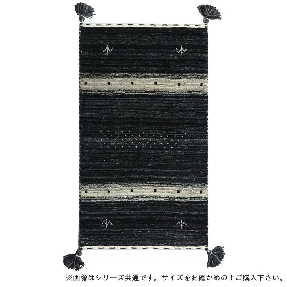 (同梱不可)ギャッベ マット・ラグ LORRI BUFFD L17 約45×75cm 270055010