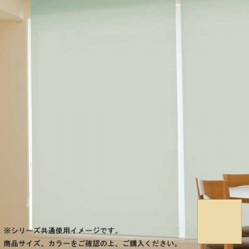 (代引き不可)(同梱不可)タチカワ ファーステージ ロールスクリーン オフホワイト 幅100×高さ200cm プルコード式 TR-136 シャンパン