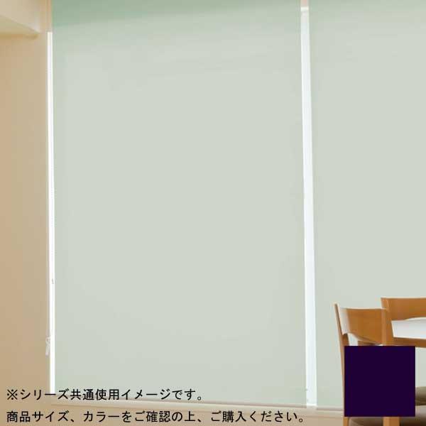 (代引き不可)(同梱不可)タチカワ ファーステージ ロールスクリーン オフホワイト 幅110×高さ200cm プルコード式 TR-173 古代紫色