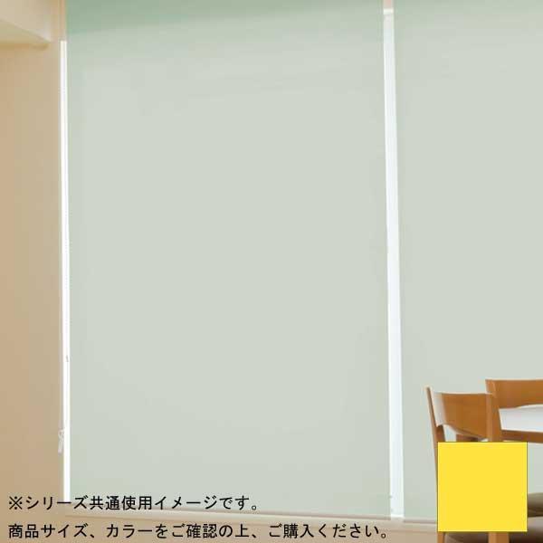 (代引き不可)(同梱不可)タチカワ ファーステージ ロールスクリーン オフホワイト 幅130×高さ200cm プルコード式 TR-163 レモンイエロー
