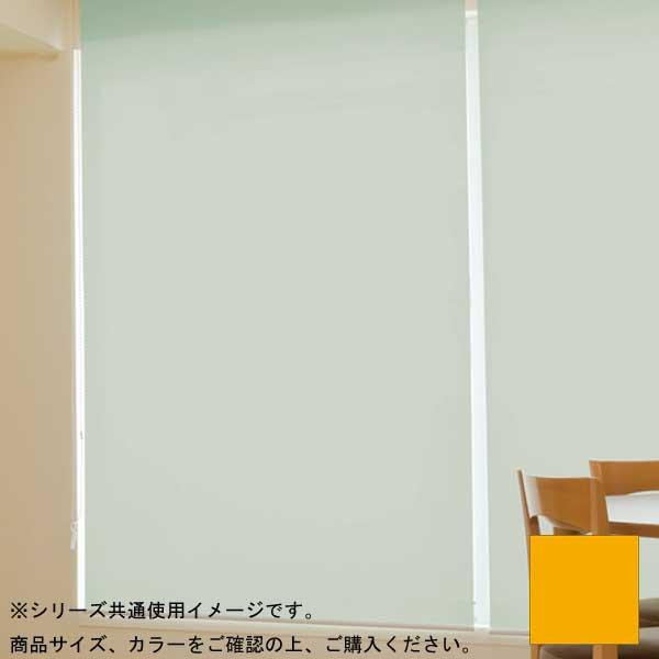 (代引き不可)(同梱不可)タチカワ ファーステージ ロールスクリーン オフホワイト 幅130×高さ200cm プルコード式 TR-168 オレンジ