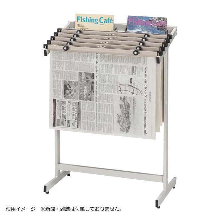 (同梱不可)ナカキン 新聞架 5本掛 マガジンラック付 560S-WG